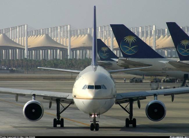 Терминал Хаджа Аэропорта имени Короля Абдул Азиза