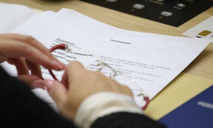 В Госдуму внесен законопроект об уголовном наказании за женское обрезание