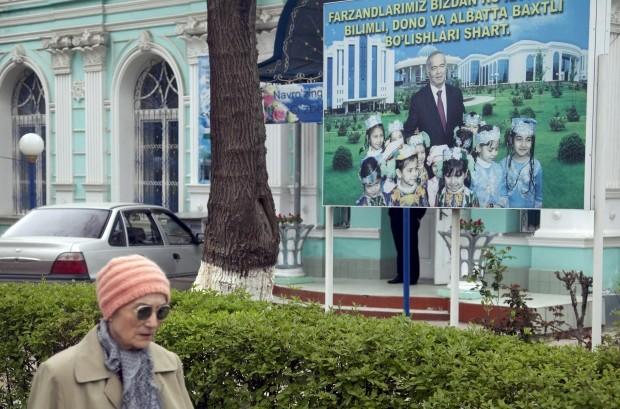 Узбекистан. Ташкент