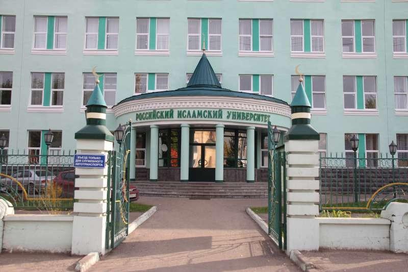 В Российском исламском институте татарский язык станет обязательным для всех студентов