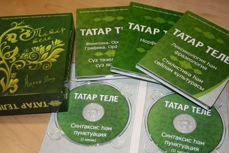 Жители Казани могут записаться на бесплатные курсы татарского языка