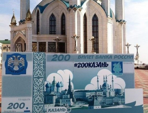 У мечети Кул Шариф пройдут спортивные игры в поддержу Казани в конкурсе ЦБ РФ