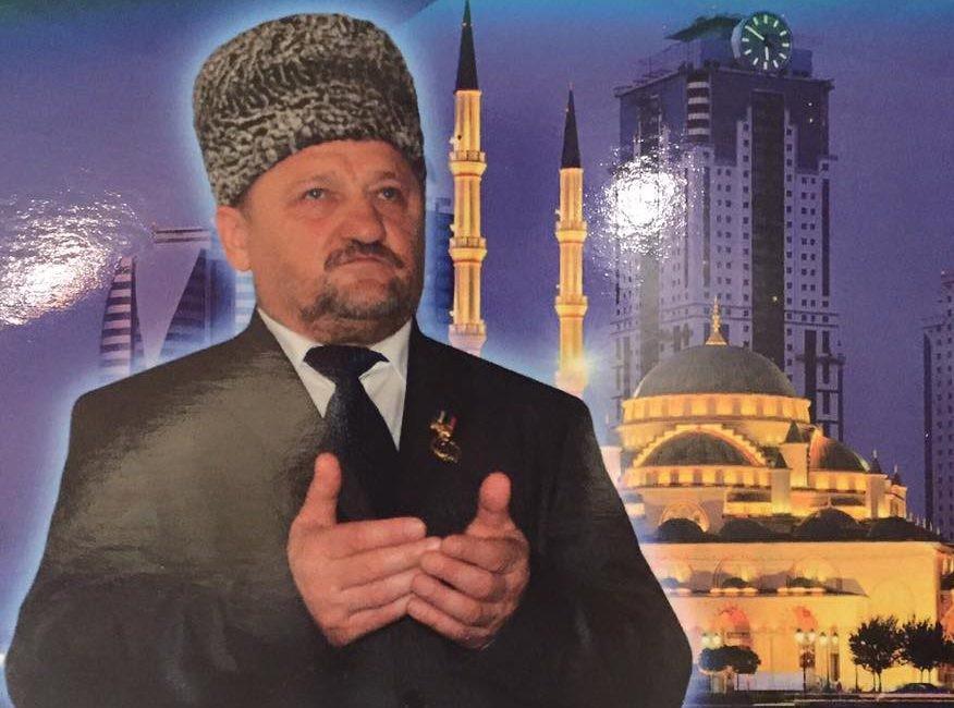 Опубликована резолюция Всемирной исламской конференции в Грозном