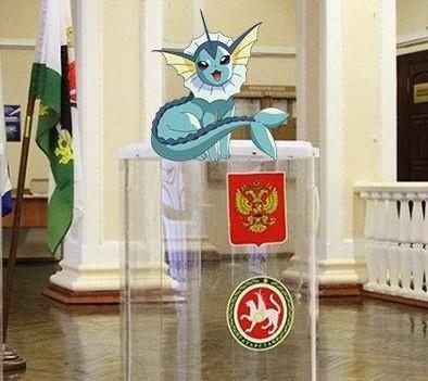 На избирательные участки Казани в день выборов людей привлекают редкими видами покемонов