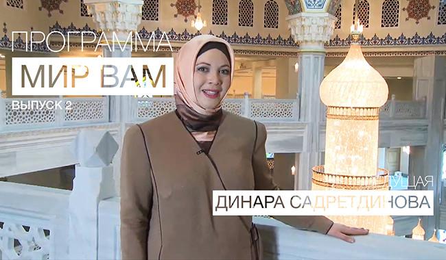 Динара Садретдинова, телеведущая