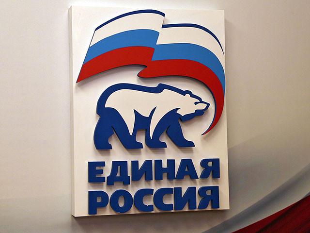 Лидер выборов - партия Единая Россиия