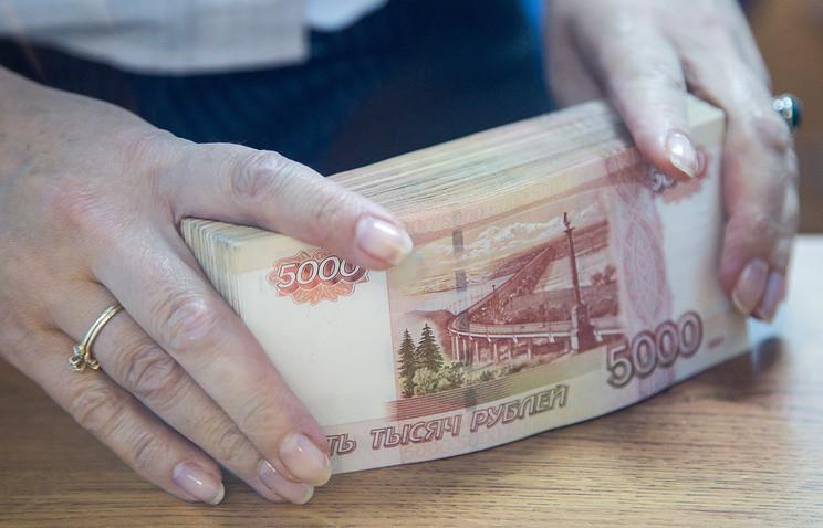 Депутат просит направить изъятые у коррупционеров деньги на выплату пенсий