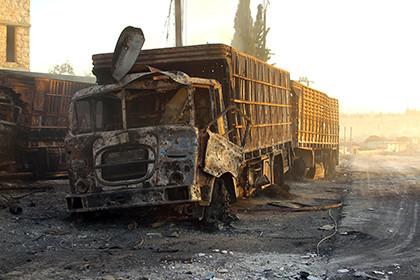 Минобороны РФ заподозрило «Джабхат ан-Нусру» в уничтожении конвоя ООН под Алеппо