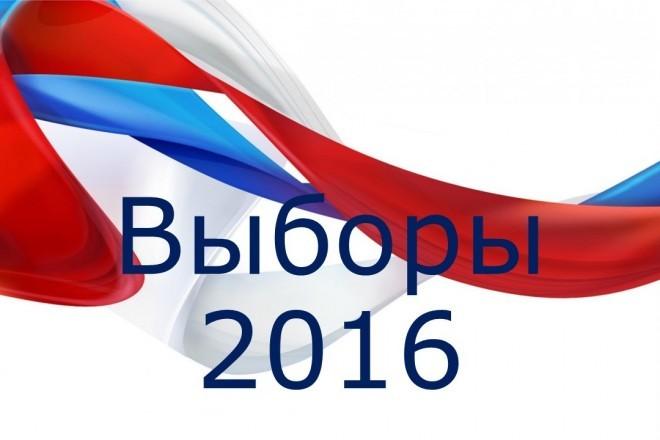 Шесть партий проходят в Госдуму, Рамазан Кадыров избран главой Чечни