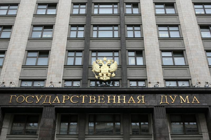 В новой российской Думе курировать религию поручили КПРФ