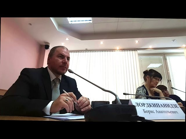 Борис Лордкипанидзе