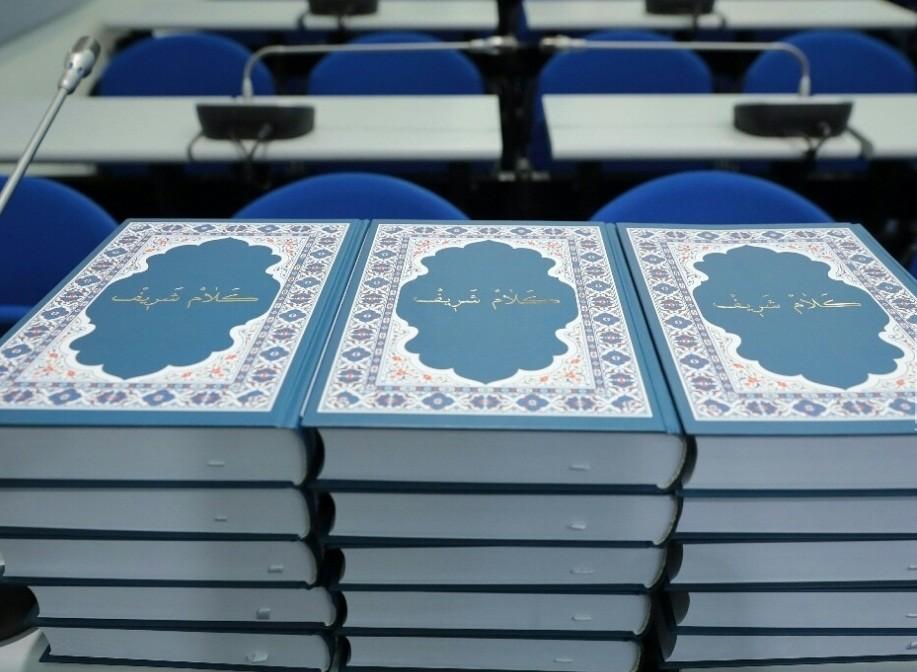 В Казани презентовали уникальный Коран