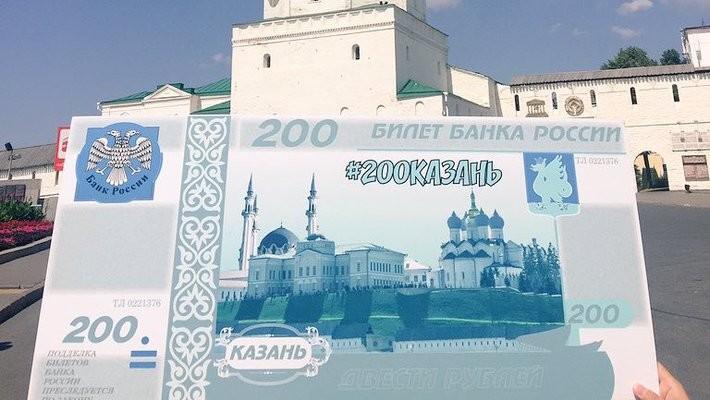 Если б татары всей Земли: эстафету голосования за право попасть на новые купюры передаем диаспорам