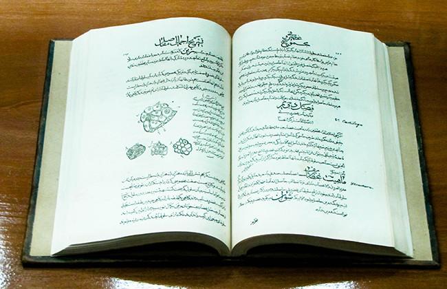 Канон Ибн Сины