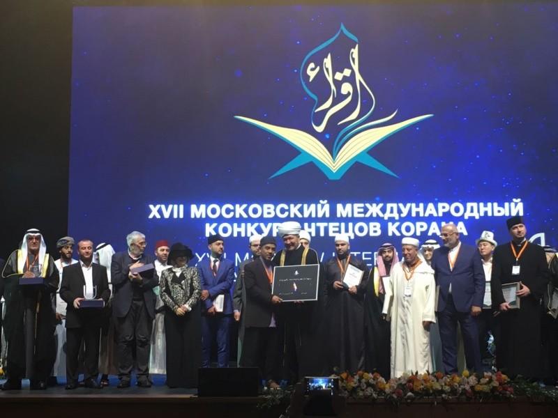 Победителем  международного конкурса чтецов Корана в Москве стал участник из Малайзии