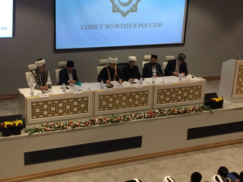 В Москве состоялось заседание Шуры Совета муфтиев России