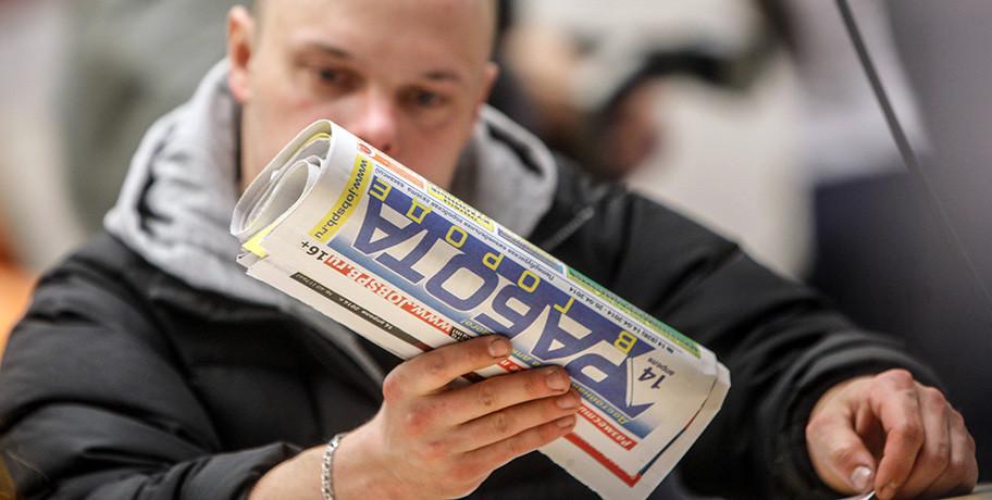 В России разрабатывается законопроект о налоге для неработающих