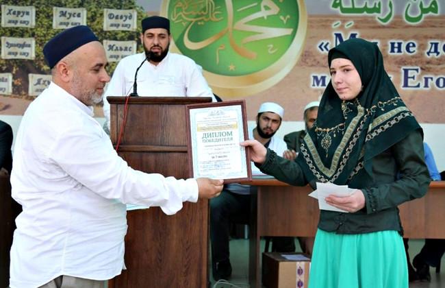 В Дагестане наградили победителей конкурса «Благонравие праведников»