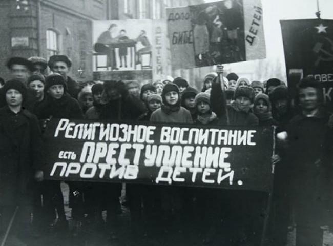 советская антирелигиозная пропаганда