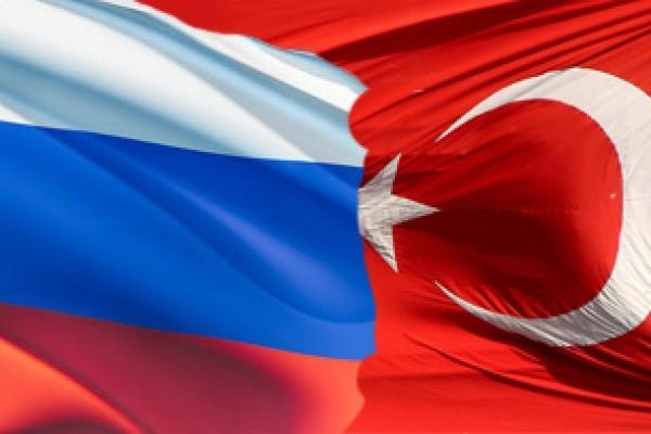 Россия и Турция сотрудничают