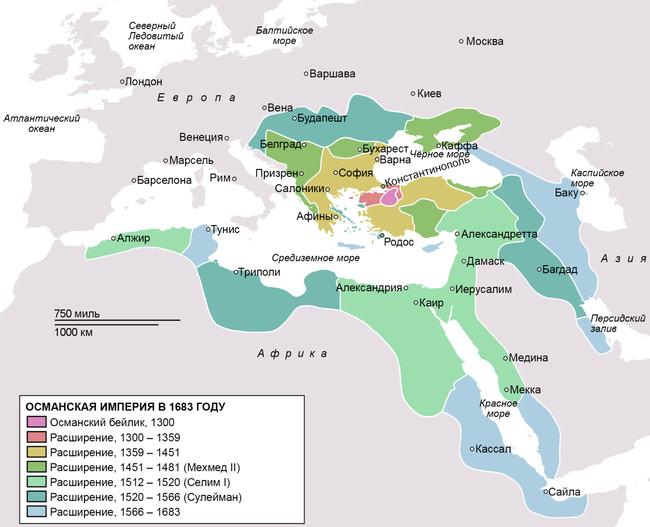 Османская империя в период расцвета