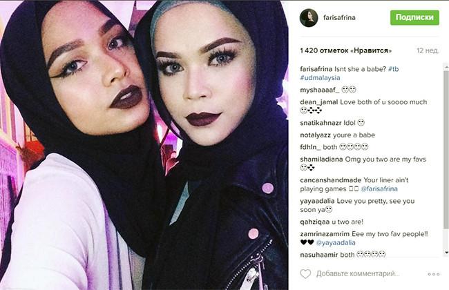 Чрезмерная косметика и хиджаб