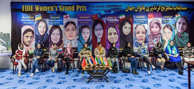 Шахматистки женской серии Гран-При в 2016