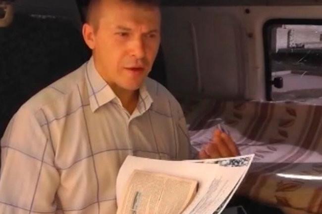 Александр Кастолин