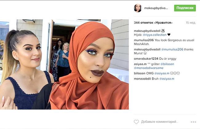 Влияние моды на мусульманок