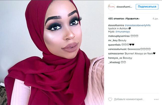 Использование косметики и хиджаба