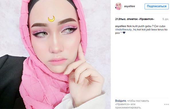 Избыточная косметика и хиджаб