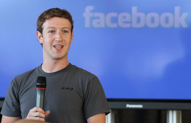 СМИ говорили о изучении против Цукерберга
