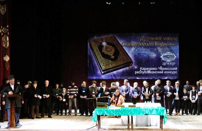 Россиянка изСаратова вышла вфинал конкурса чтецов Корана вОАЭ
