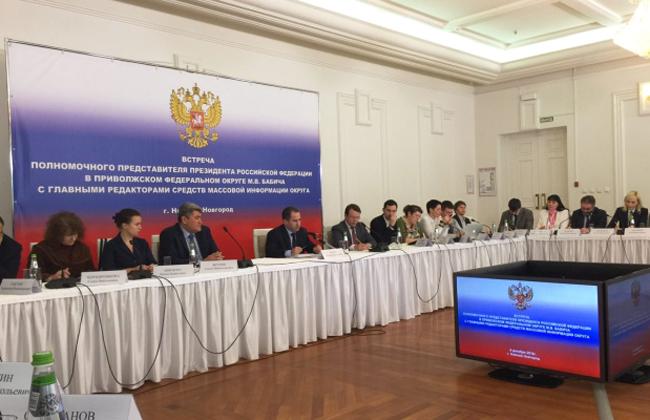 Граждане Самарской области получили государственные награды
