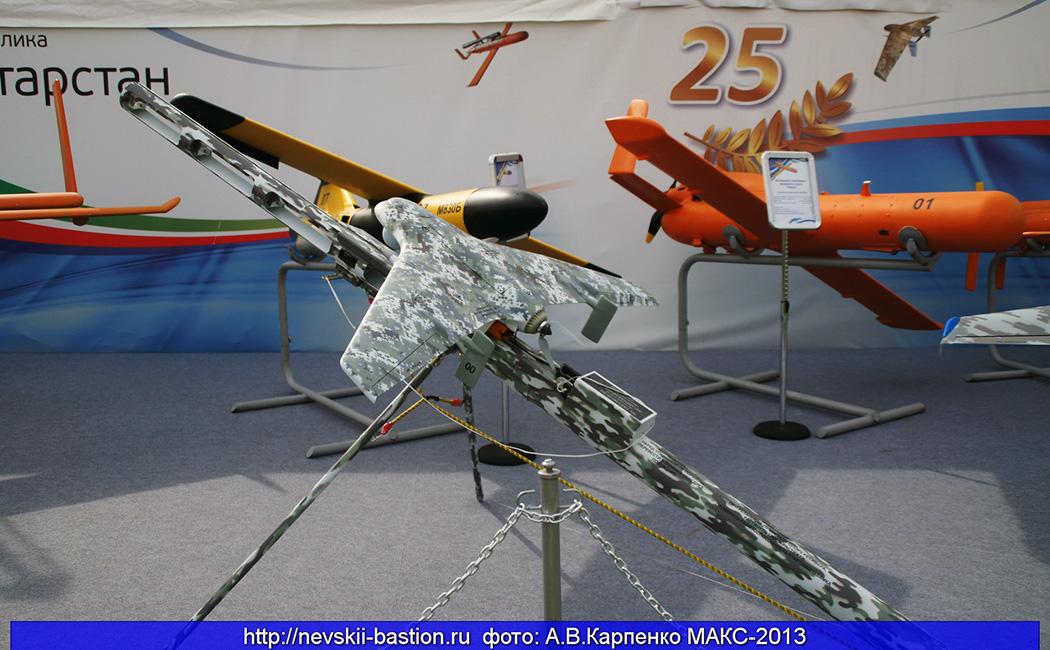 «Элерон-3СВ»