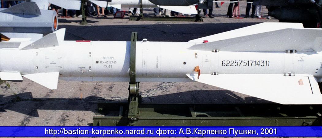 Х-29Л