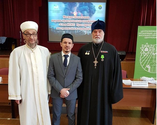 Ильгам Исмагилов, Абдуль Куддус Ашарин, Александр Новопашин