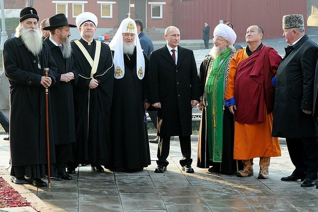 Президент России вместе с представителями религий