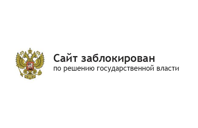 в россии заблокировали порно