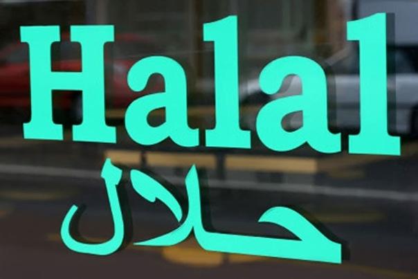 Значок Халяль на витрине