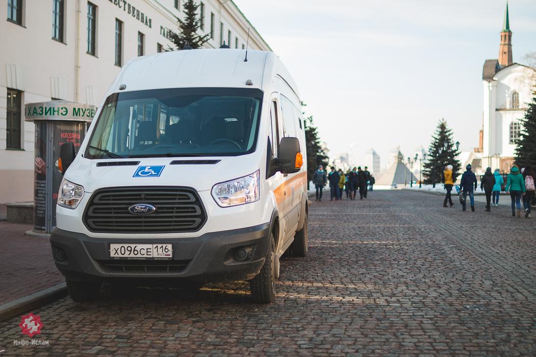 Автобус для транспортировки людей с ограниченными возможностями