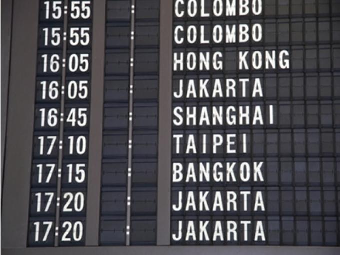 Топ 10 халяль-аэропортов в странах ОИК и в мире