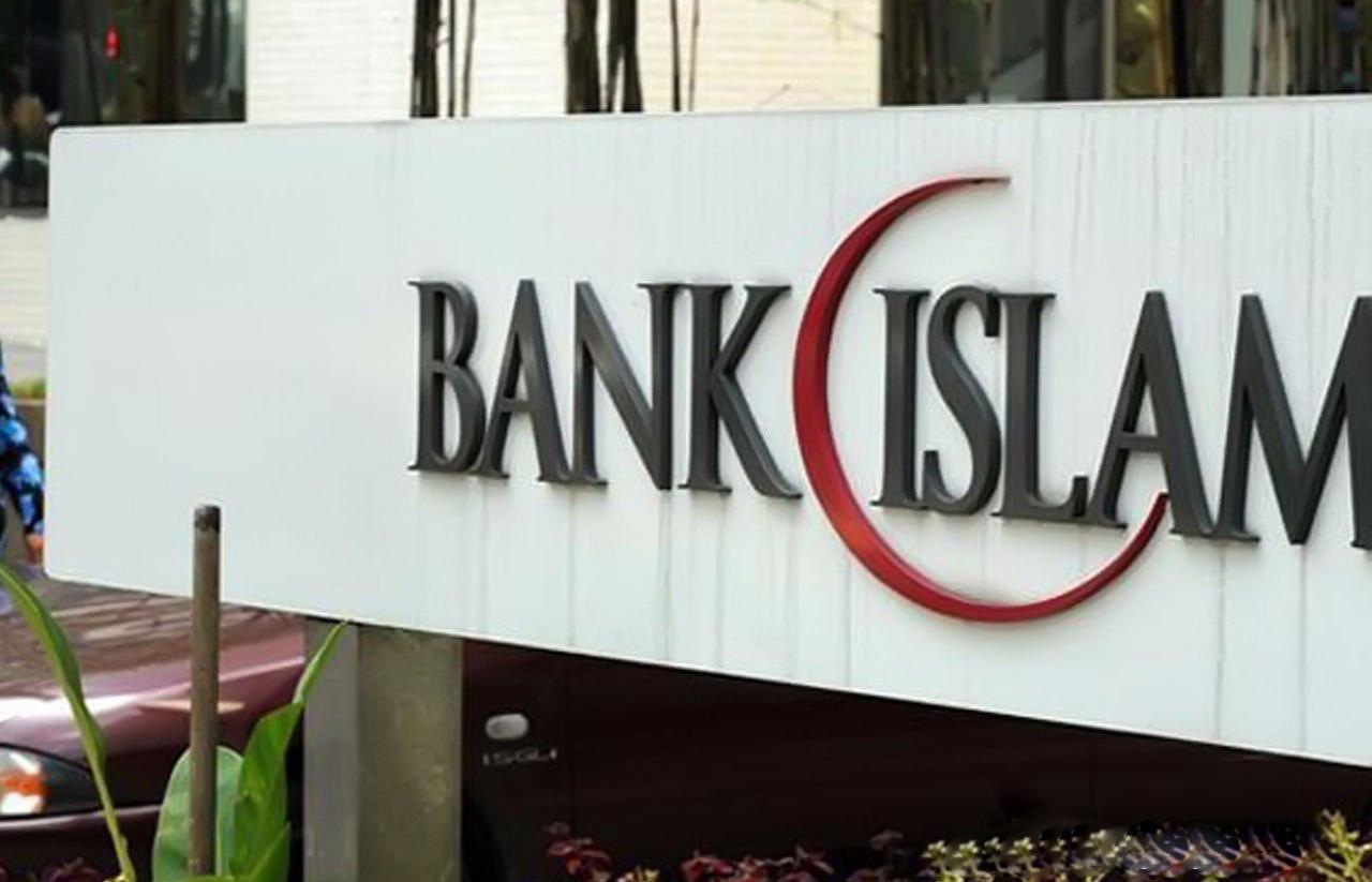 Казань может стать одним из центров инноваций исламского банкинга