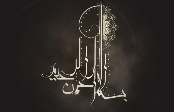 Итоги третьего конкурса арабской каллиграфии