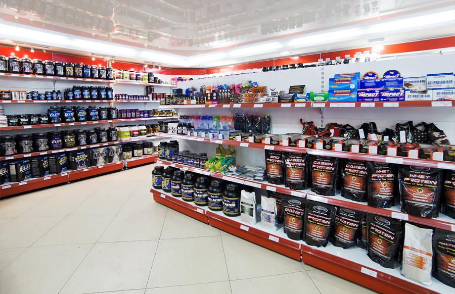 Специальный магазин спортивное питание магазин