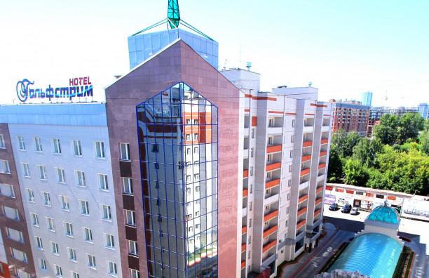 В Казани открылся первый в Татарстане мусульманский гостиничный комплекс - «ГОЛЬФСТРИМ».