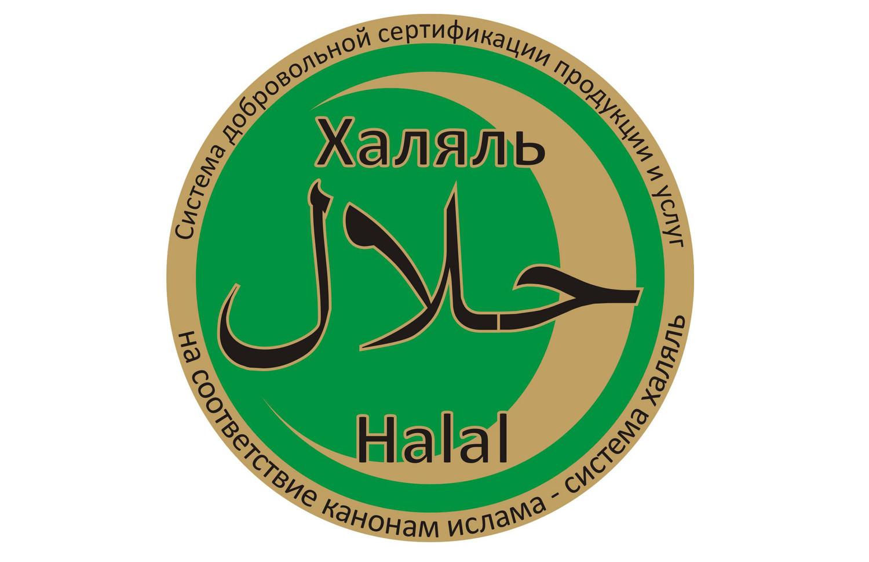 HalalFest 2011