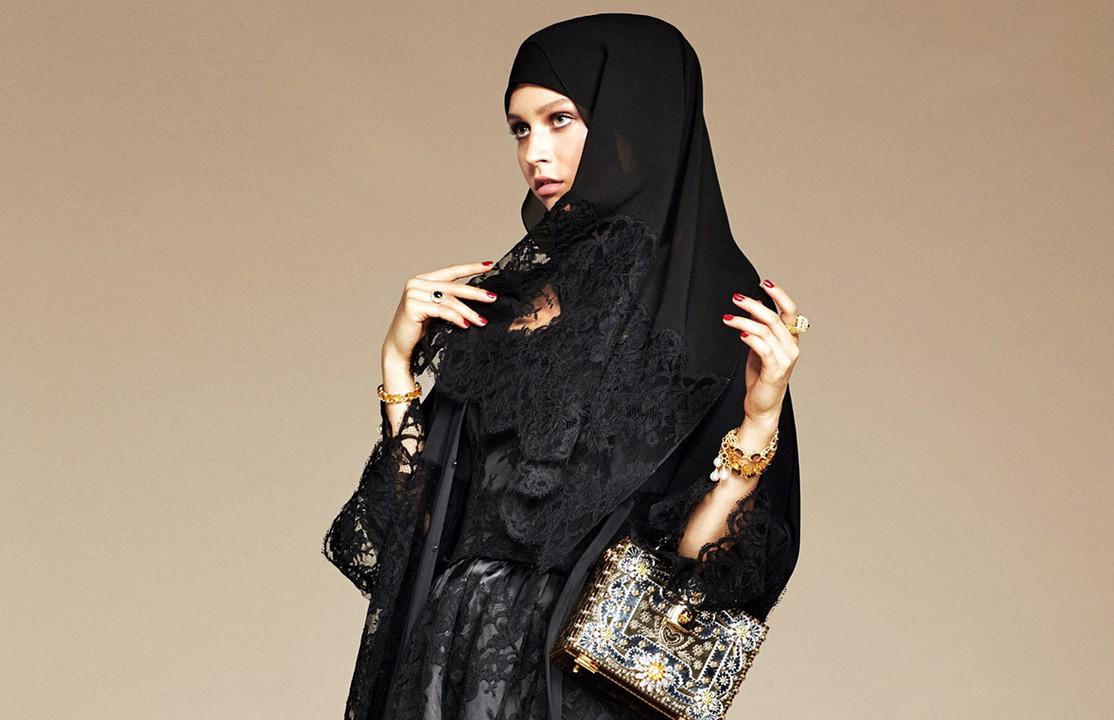 Muslim fashion islamic clothing 59