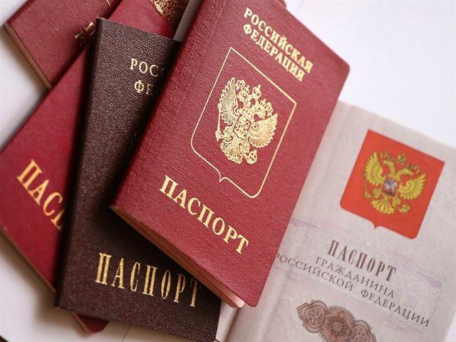Оформление гражданства РФ иностранными гражданами